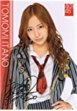 【AKB48 トレーディングコレクション】 板野友美 サイン入り プロモーションカード akb48-pr07
