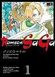 Romsen Saga 1巻 (デジタル版ビッグガンガンコミックス)