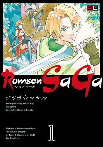 Romsen Saga 1巻 (デジタル版ビッグガンガンコミックス)の詳細を見る