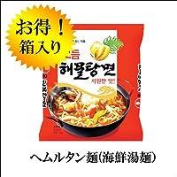 農心 海鮮湯麺ケース BOX:30個入り