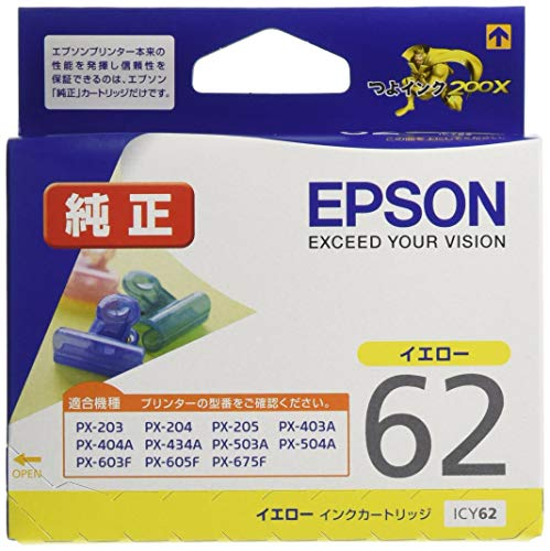 EPSON 純正インクカートリッジ ICY62 イエロー PX-503A/203用