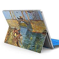 Surface pro6 pro2017 pro4 専用スキンシール サーフェス ノートブック ノートパソコン カバー ケース フィルム ステッカー アクセサリー 保護 その他 写真・風景 クール 外国 絵画 イラスト 003177