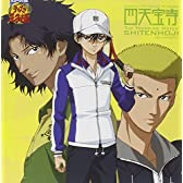 ミュージカル「テニスの王子様」The Treasure Match 四天宝寺 faet.氷帝
