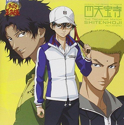ミュージカル「テニスの王子様」The Treasure Match 四天宝寺 faet.氷帝/演劇・ミュージカル