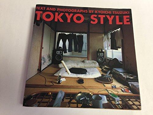 東京スタイルの詳細を見る