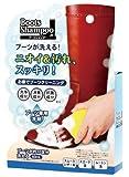 ムートンも洗える! ブーツクリーニング 気になるニオイや汚れをスッキリ!お家で簡単【 日本製 ブーツシャンプー 】洗浄成分 消臭成分 抗菌成分配合 日本製 洗剤 ブーツシャンプー
