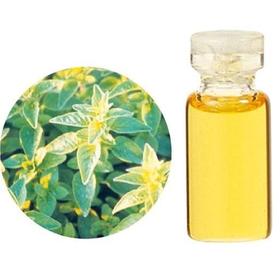 細胞負担連隊生活の木 Herbal Life レアバリューオイル メリッサ 1ml