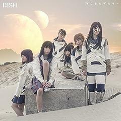 BiSH「プロミスザスター」のCDジャケット