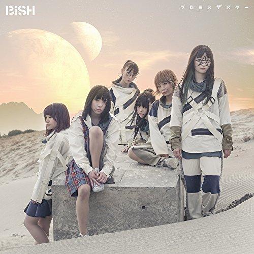 BiSH  –  プロミスザスター [Mora FLAC 24bit/48kHz]