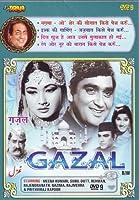 Gazal (1964) (Hindi Film / Bollywood Movie / Indian Cinema DVD)