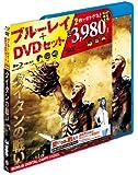 タイタンの戦い Blu-ray & DVDセット(初回限定生産)