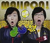 まじポン! DJCD vol.3(DVD付)