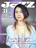 JAZZ JAPAN Vol.31