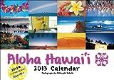 2013年「ハワイのことわざ」カレンダー   ('ULU project.)