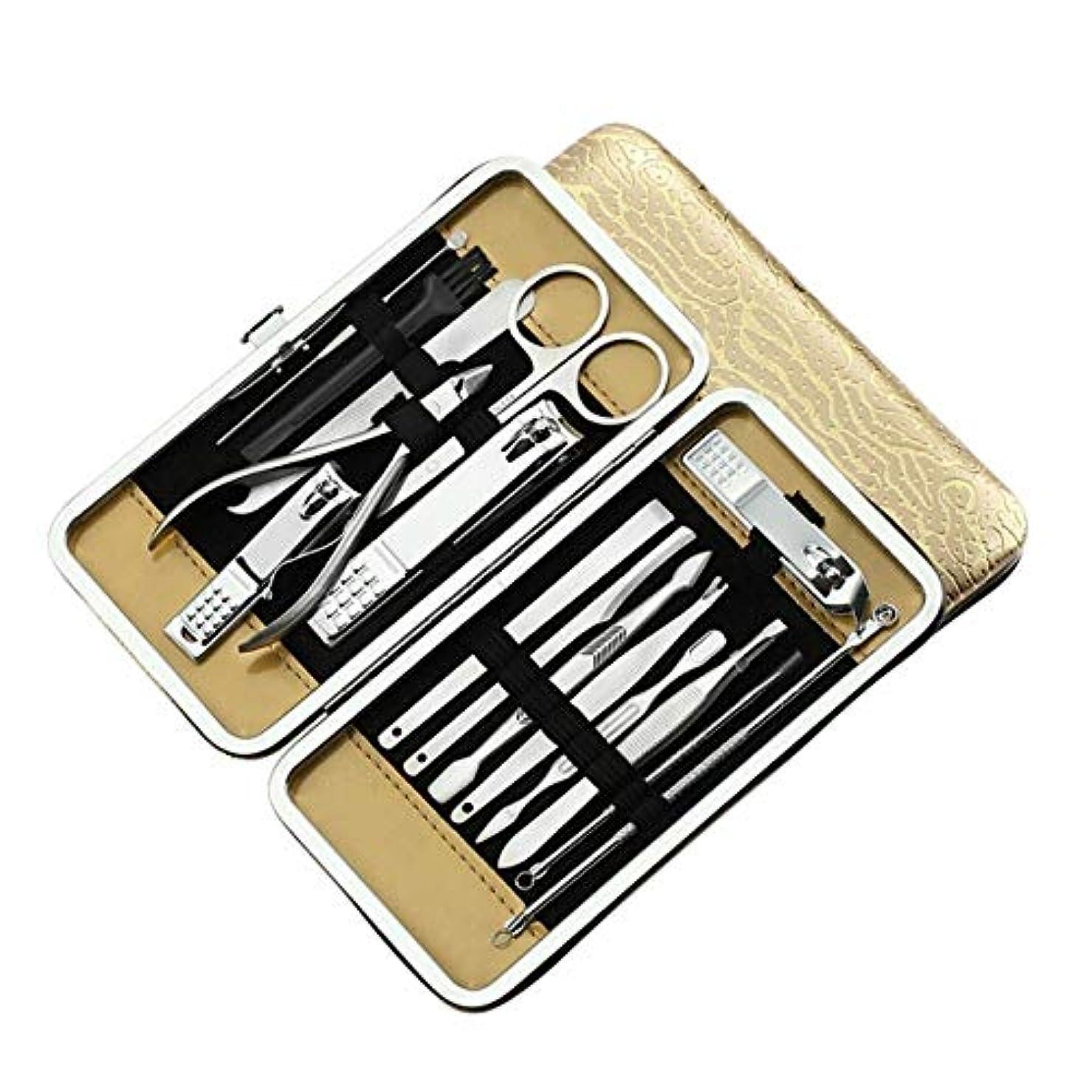 ズームフィードローンJIAYIZS 爪切りセット家庭用爪切り爪はさみペディキュアセットステンレス鋼の16セット (Color : Silver)