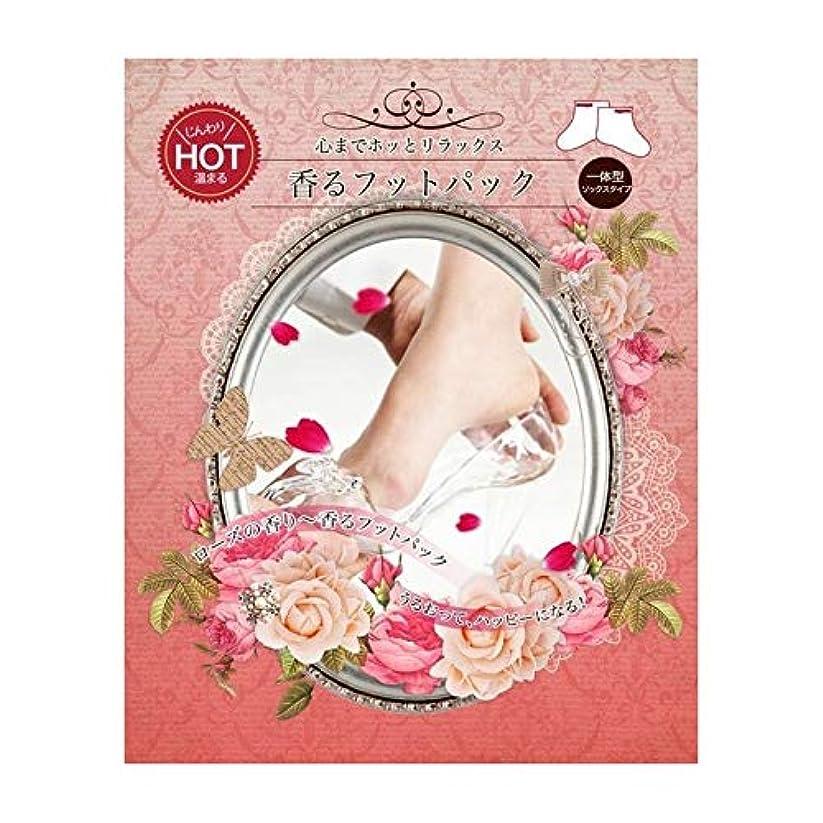 遅滞ローン記念品キュア プリンセスストーリー 香るフットパックHOT 10枚
