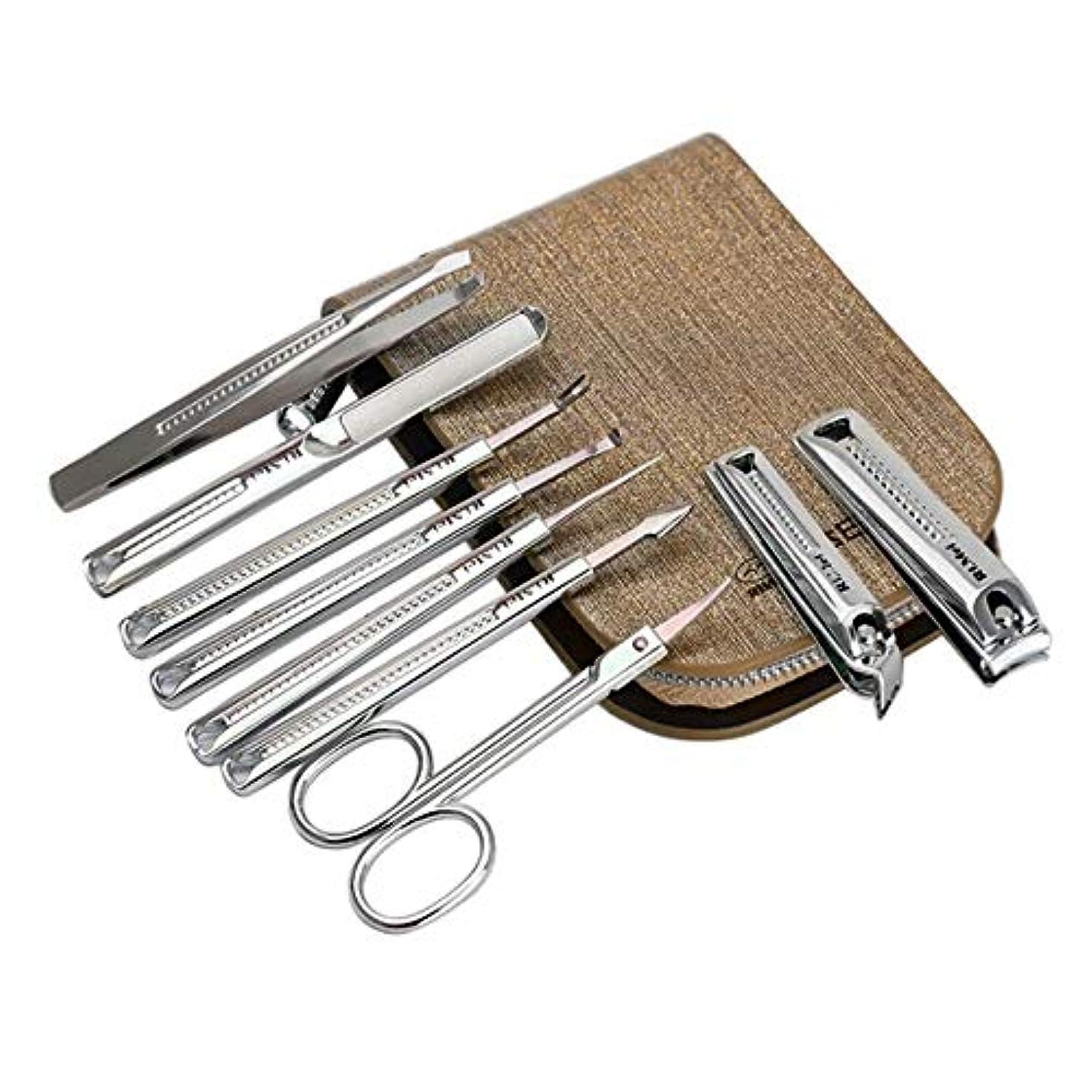 もつれ不和帳面TUOFL ネイルクリップセット、9セットのネイルツール、高品質のスチール、シャープで耐久性のある (Color : Silver)
