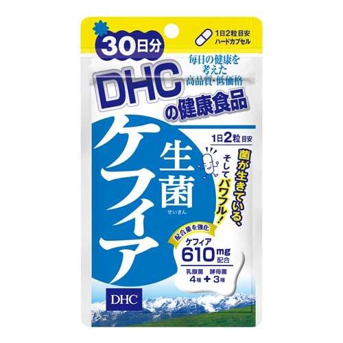 生菌(せいきん)ケフィア 30日分