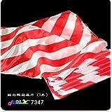 レッド&ホワイトロングシルク(16x500cm) / Red&White Long Silk(16x500cm) -- シルク&ケーンマジック / Silk&Cane Magic / マジックトリック/魔法; 奇術; 魔力 …
