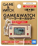 GAME&WATCH ミニソーラーキーホルダー オクトパス