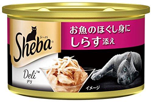 Sheba Deil(シーバデリ)猫用 お魚のほぐし身にしらす添え 85g 24缶 マースジャパン