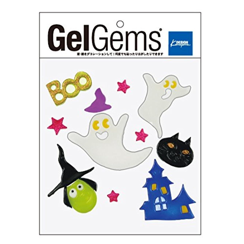 ラブだます恐怖kameyama candle(カメヤマキャンドル) ジェルジェムバッグS 「 BOOゴースト 」 キャンドル 袋:W200×L255×H5mm (e00710151)