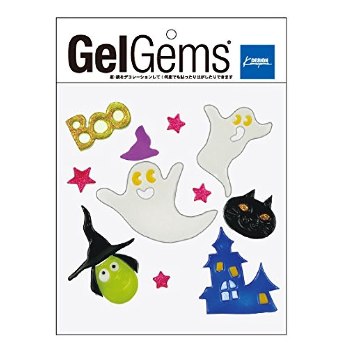 健康免疫するガラガラkameyama candle(カメヤマキャンドル) ジェルジェムバッグS 「 BOOゴースト 」 キャンドル 袋:W200×L255×H5mm (e00710151)