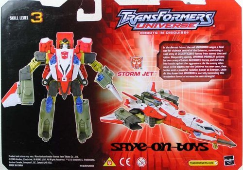 Transformers Universe Robots in Disguise Storm Jet [並行輸入品]