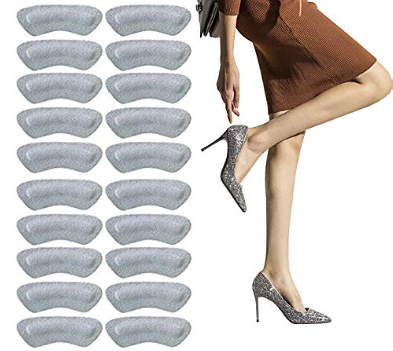調子リングレット銅ERGOfoot レザー ヒール?グリップ かかと脱げ予防クッション 靴擦れ 防止 (10足)