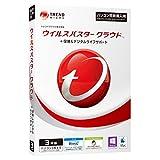トレンドマイクロ ウイルスバスター クラウド + 保険&デジタルライフサポート 3年版 パソコン同時購入用 【Win/Mac版】(CD-ROM) ウイルスバスタホケ3Yド2014HC