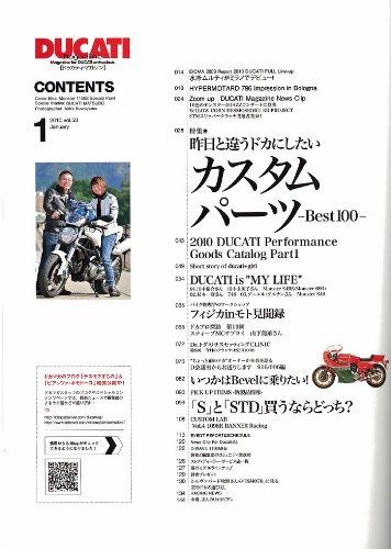 DUCATI Magazine (ドゥカティ マガジン) 2010年 01月号 [雑誌]
