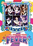 i☆Ris 5th Live Tour 2019 〜FEVER〜