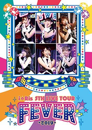 【Amazon.co.jp限定】i☆Ris 5th Live Tour 2019 ~FEVER~ *Blu-ray(特典:2Lブロマイド(全員集合絵柄1枚))