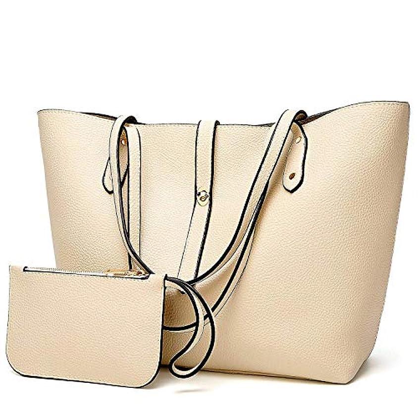 強大な帳面接続された[TcIFE] ハンドバッグ レディース トートバッグ 大容量 無地 ショルダーバッグ 2way 財布とハンドバッグ