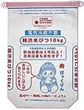 米が3年保つ米袋屋 柿渋米びつ10㎏用×2枚