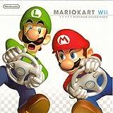 マリオカートWii オリジナルサウンドトラック/