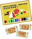 大阪お土産に サクラクレパス コラボ プリントクッキー(20個入り)