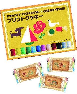 大阪お土産に! サクラクレパス コラボ プリントクッキー(20個入り)