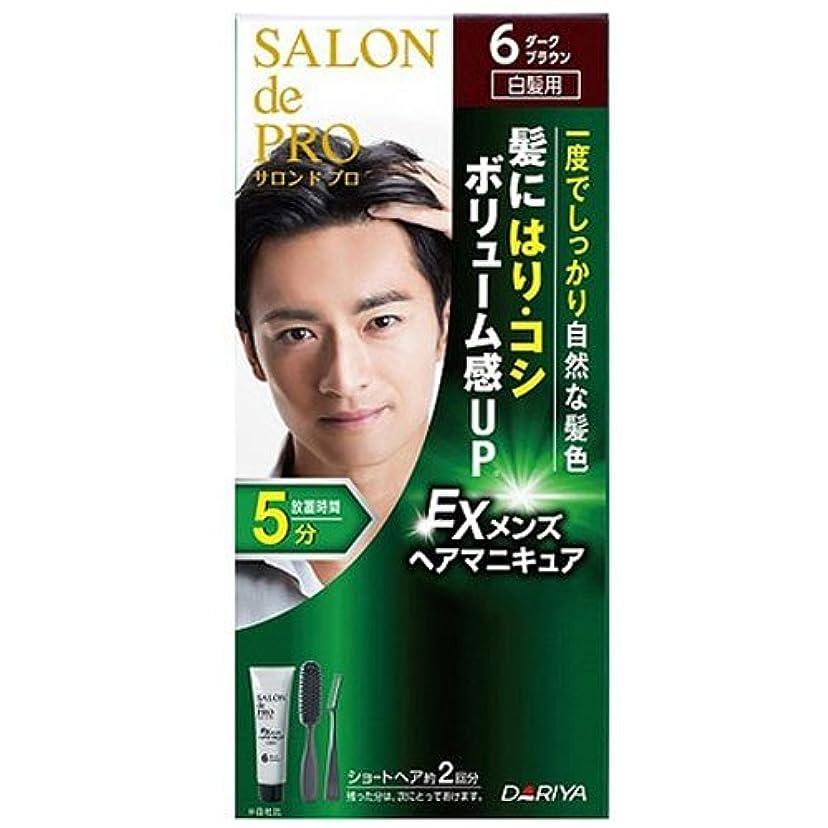 小間ごちそうパワーサロンドプロ EXメンズヘアマニキュア 白髪用 6 ダークブラウン