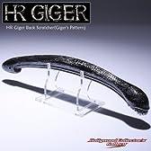 H.R.ギーガー ギーガー孫の手(ギーガー模様)