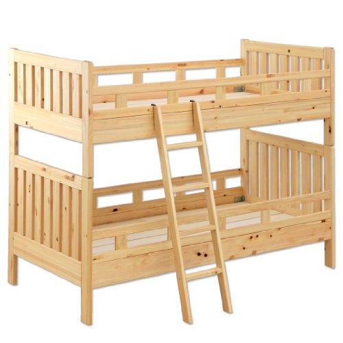 タンスのゲン 二段ベッド ひのき 国産 ロータイプ シングルベッド対応 エコ塗装(F☆☆☆☆) 子供 ワンパク ナチュラル 1841000400