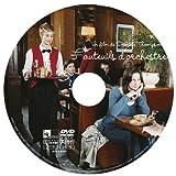 モンテーニュ通りのカフェ [DVD] 画像
