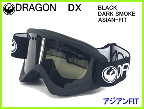 2018 DRAGON DX BLACK/DARK SMOKE ASIAN-FITドラゴンゴーグル 348815732358アジアンフィット