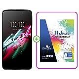 alcatel IDOL 3(5.5) smartphone in Soft Gold SIMフリー スマートフォン ( IIJmio SIM 音声通話パック IM-B043 バンドル版 ) -B043 6045F-2BALJP7+IM