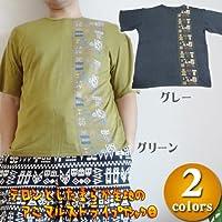 アニマルストライプTシャツ(グレー)/エスニックファッション・アジアンファッション・メンズTシャツ