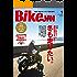 BikeJIN/培倶人(バイクジン) 2015年1月号 Vol.143[雑誌]