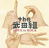 LOVE is ROCK 画像