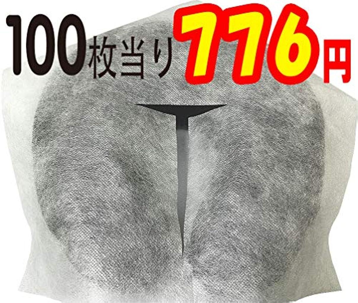 500枚 厚手タイプ、コスパ最高 上質な使い捨て 業務用 顔用 フェイスペーパー フェイスシート フェイスカバー ピローカバー 枕カバー マクラカバー