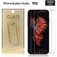 iPhone6 plus 液晶保護フィルム 6s/7/8 plus 5.5対応 保護フィルム 貼り付け簡単 5.5 inch iPhone7 plus 液晶保護フィルム 極薄 0.33mm 硬度9H 全面保護 高透過率 高感度タッチ 指紋防止飛散防止 2枚セット