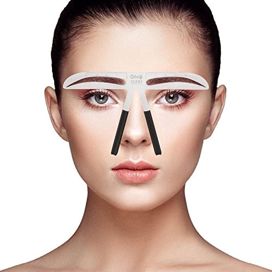 磁気メイドストローELEVEN EVER 眉毛の定規眉のテンプレートメイクツール(秋波)